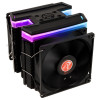 Raijintek Delos RBW Rainbow RGB LED CPU Cooler - 3x 92mm [0R10B00096]